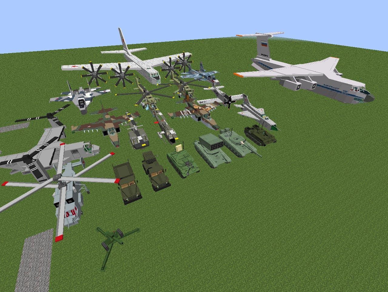 Minecraft Flan's Mod 4 image
